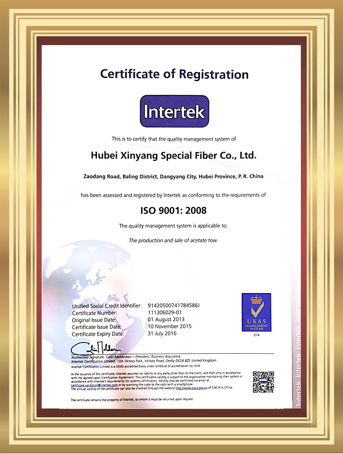 ISO 9001 certificate in English