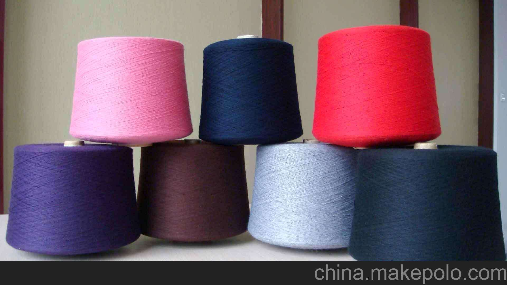 Diacetate staple yarn